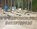 Продукция Uponor в России